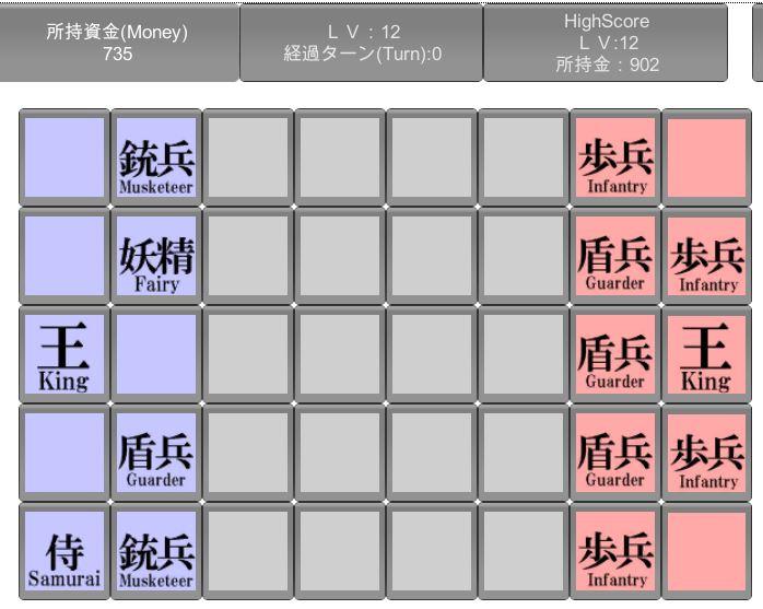 戦闘遊戯盤