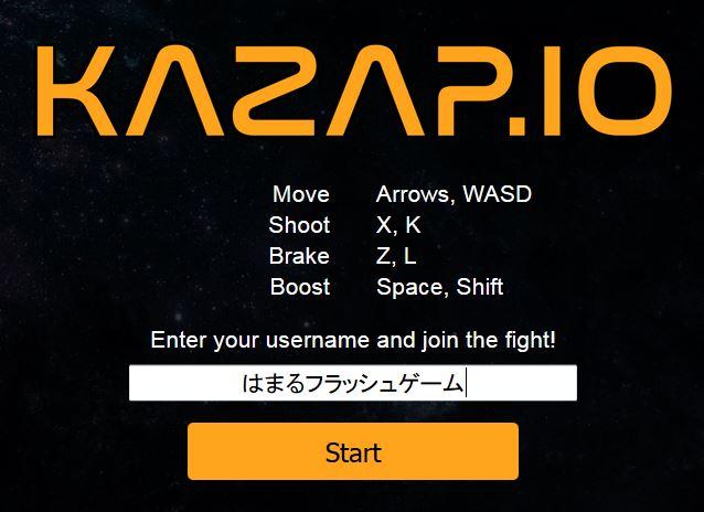 kazap.ioフラッシュゲーム