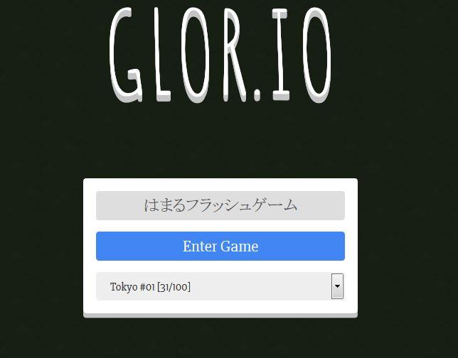 フラッシュゲーム